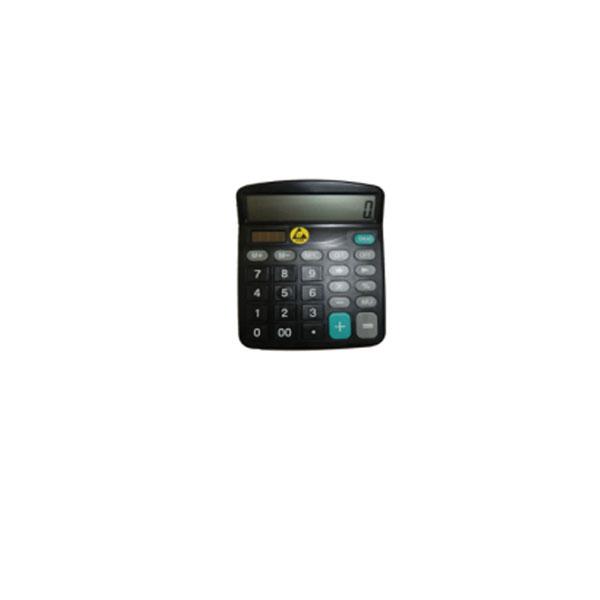 Anti-static calculator MS-1041