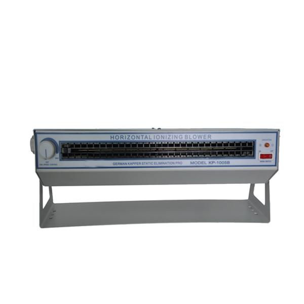 E0105 La mejor eficacia de la mejor calidad elimina el ventilador de aire ionizante estático